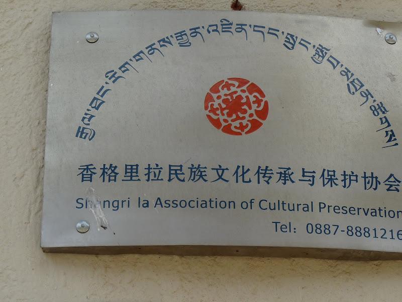 Chine. Yunnan.Shangri la Course hippique annuelle - P1250814.JPG