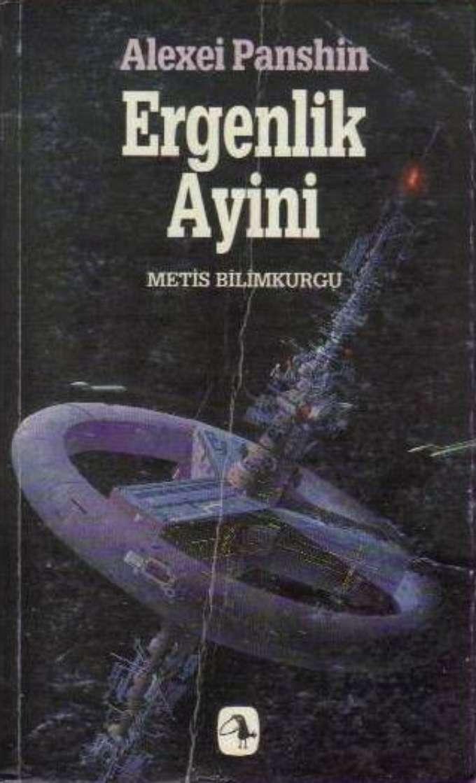 Alexei Panshin – Ergenlik Ayini
