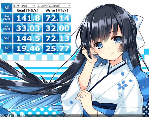diskmark thumb%25255B2%25255D.png - 【ガジェット】「GPD WIN ゲームパッドタブレットPC」レビュー。Windows 10搭載+ゲームパッドつきのスーパーゲーミングタブレット!【タブレット/ゲームPC/神モバイル】