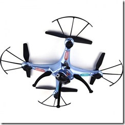 syma-drone-x5hc-kamera-hd-2-mp-altitude-hold-biru-7222-5168677-4b42e79dddfc498d2daa46372039555b-zoom