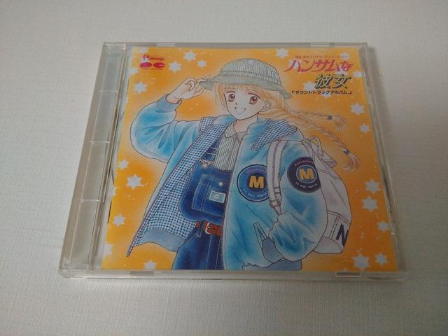 ハンサムな彼女CD