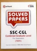SSC CGL Exam Solved Papers