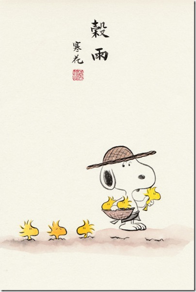 Peanuts X China Chic by froidrosarouge 花生漫畫 中國風 by寒花  06 Snoopy Spring 穀雨