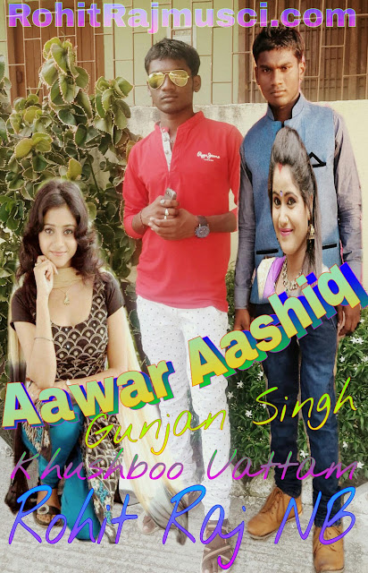 Aawar Bhatar(7739725716)BiharWap in: November 2016