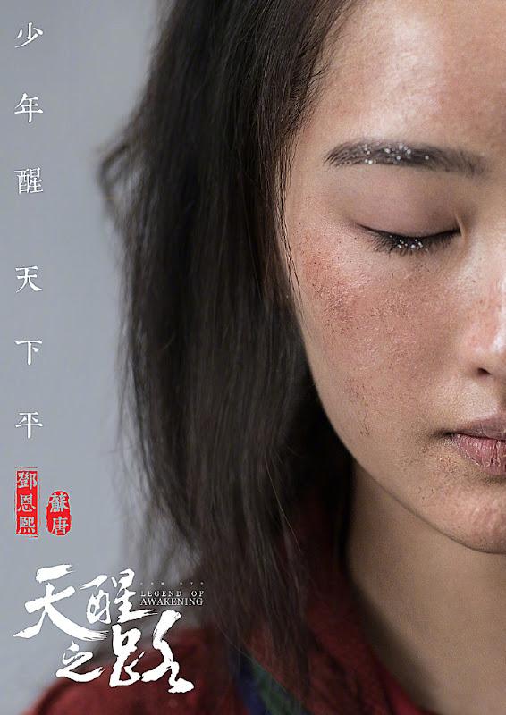 Legend of Awakening China Web Drama