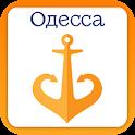 Путеводитель по Одессе icon
