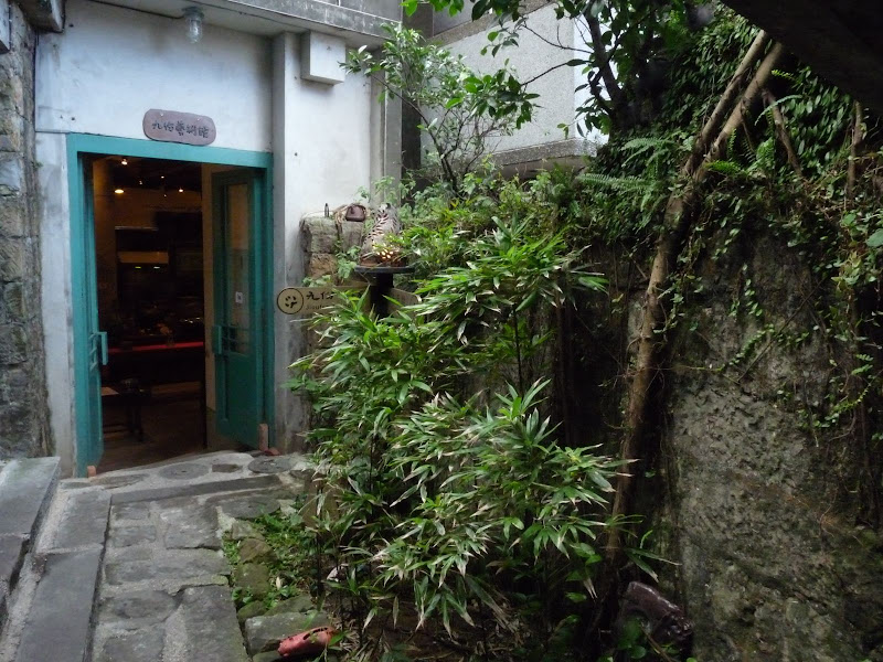 Jioufen Tea House