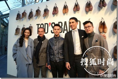 2016.01.17 Wang Kai X Milan Fashion Week AF16 X TODs 王凱 2016秋冬男裝週 10