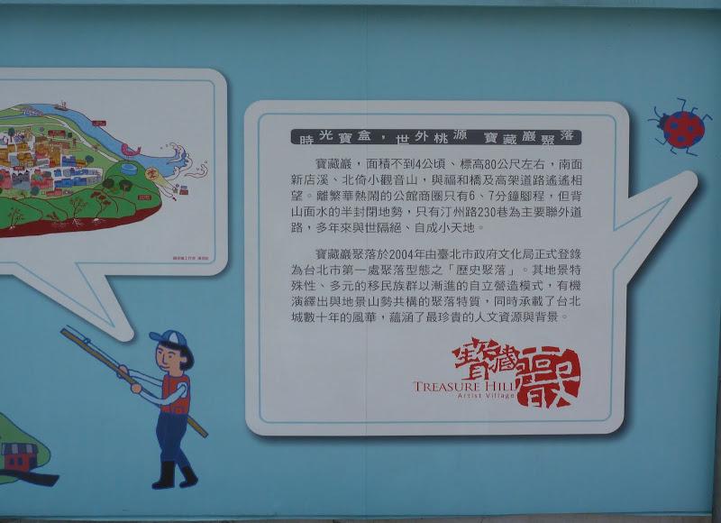 TAIWAN.Taipei TREASURE HILL Un mini quartier réhabilité à 10 mn a pied de gonguan MRT - P1020477.JPG