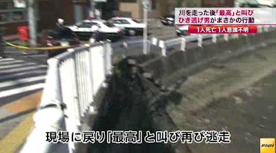 広島でひき逃げ、女性2人死傷。「最高!」と叫びながら逃走した男を現行犯逮捕