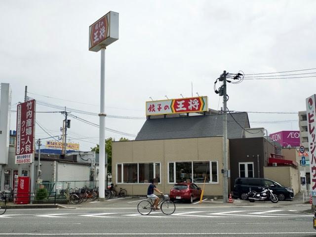 餃子の王将 原店
