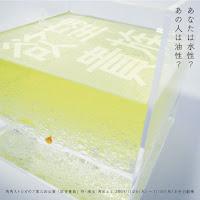 yokuboukizokiu_4c.jpg