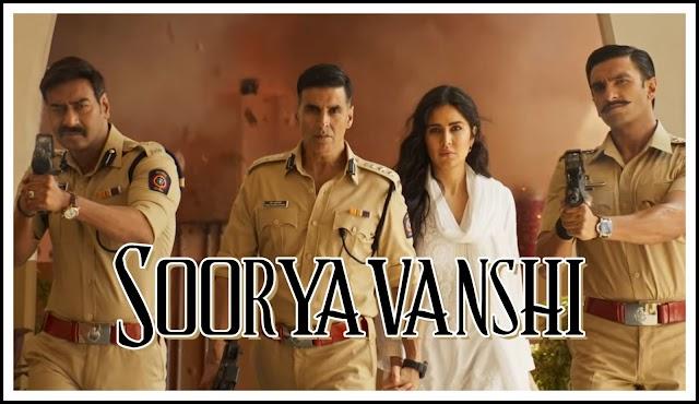 चित्रपट Update | कोरोना व्हायरसमुळे सूर्यवंशी चित्रपटाची रिलीज तारीख पुढे ढकलली | याबद्दलच्या चर्चा आणि बरंच काही जे तुम्हाला माहीत असायला हवं | Suryavanshi Postponded release date due to coronavirus | gossips and everything you should know | Download Sooryavanshi Movie |