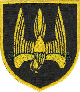 Батальйон Донбас тк.чорна \Нарукавна емблема