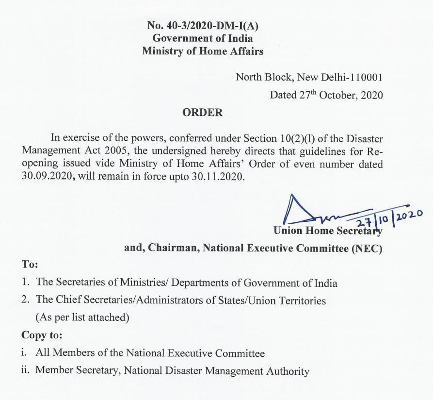 BIG BREAKING: Center secretary ordered not to open schools till November 30