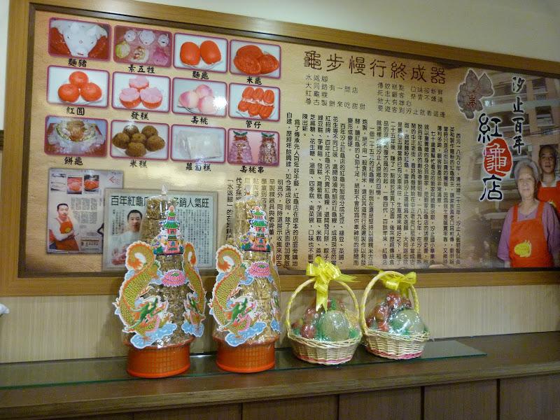 TAIWAN. Meli melo - P1130942.JPG
