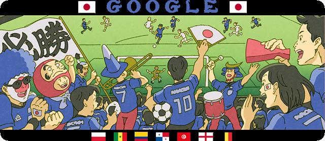 doodle-google15mo-dia-mundial