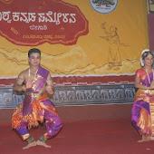Vishwa Kannada Sammelana, Belagaavi