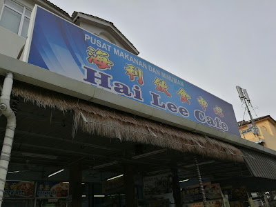 地点:发林海利饮食中心。