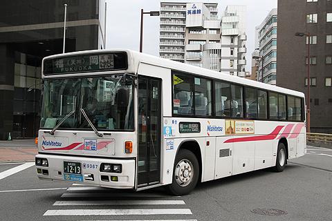 西日本鉄道「なかたに号」 9367