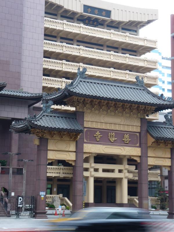 Taipei Shandao Temple