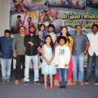 Krishna Gaadi Veera Prema Gaadha Movie Press Meet Photos