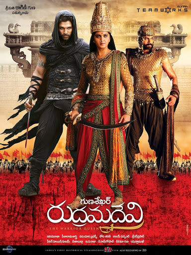 Rudhramadevi HD Wallpapers-5