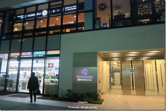 日本四國德島  Daiwa Roynet Hotel (76)
