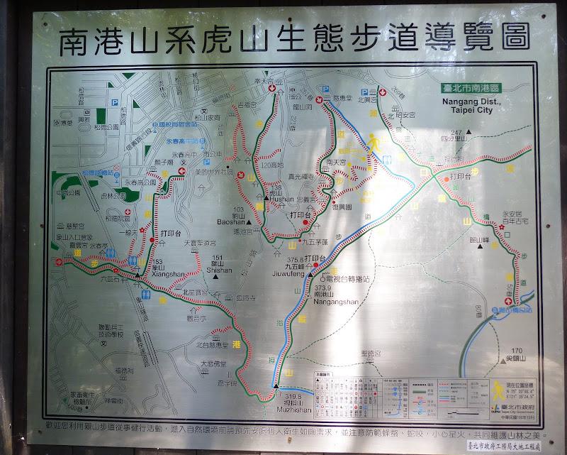 Taipei. Si Shou Shan, et la découverte des maisonnettes du professeur Y I   易教授 - P1340636.JPG