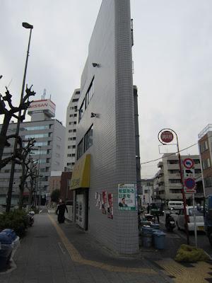 ラーメン二郎の入った建物