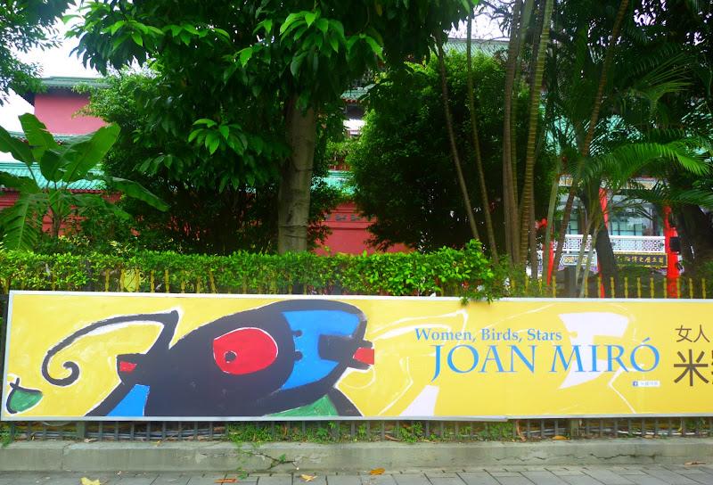 Musée de l'histoire de Taipei Exposition Miro