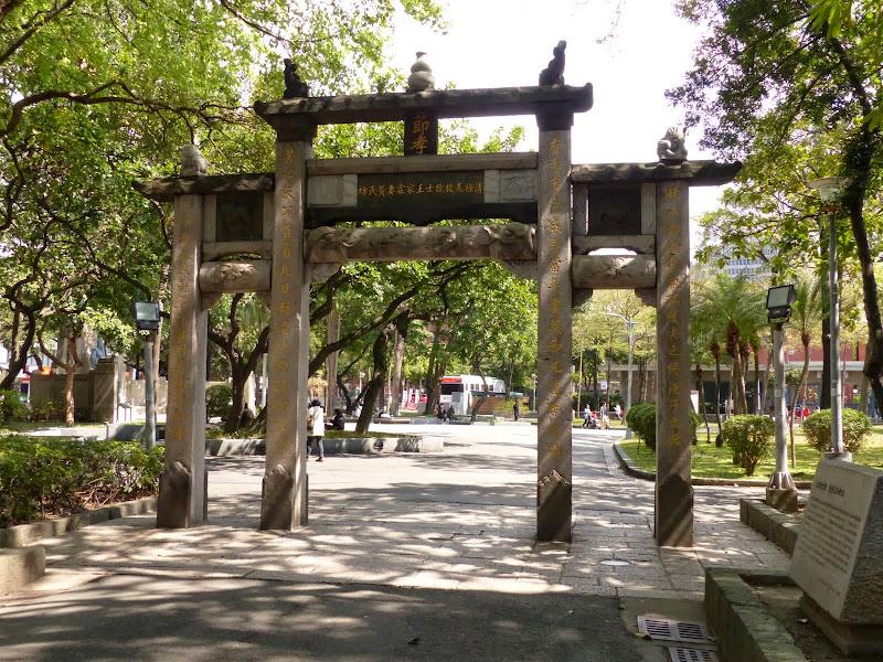 Taipei. Musee National de Taiwan et Farmer,s Market, station Jingshan - P1020857.JPG