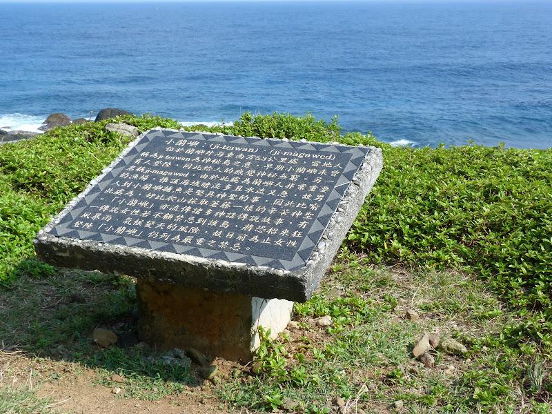 TAIWAN Ile de Lanyu - P1010261.JPG