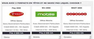 Une première en Algérie, le site WebStar-Electro lance un «comparateur de forfaits mobiles»