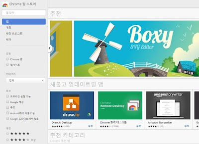 chrome pigtoolbox extension 0003.JPG