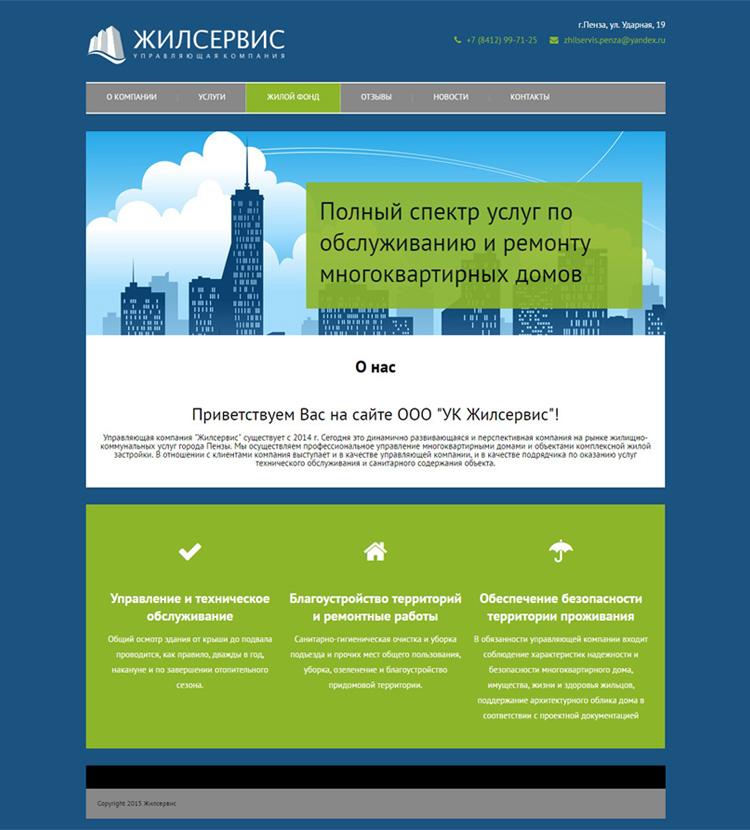 web-site_promosites (15).jpg