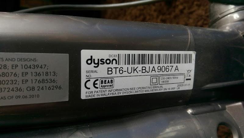 Серийный номер пылесоса дайсон шланг для пылесоса dyson