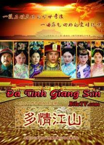 Phim Đa Tình Giang Sơn-Full 54/54 VietSub Royal Romance