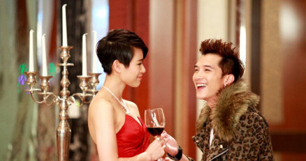 Wine Beauty China Drama
