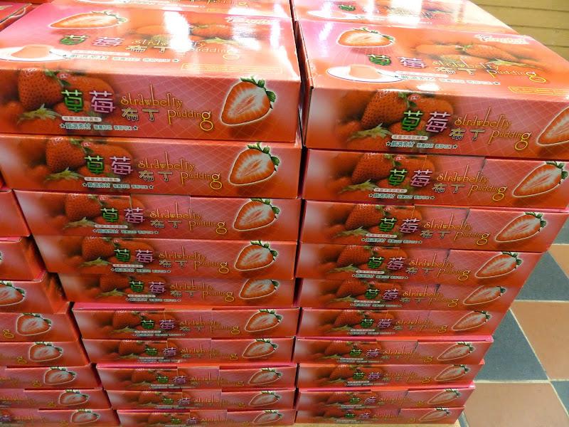 Miaoli county. Nanzhang puis Dahu la capitale de la fraise... - P1050298.JPG