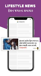 Download Scalter Media: Gujarati News For PC Windows and Mac apk screenshot 8