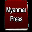 Myanmar Press