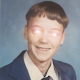 HEX eHEX's profile photo