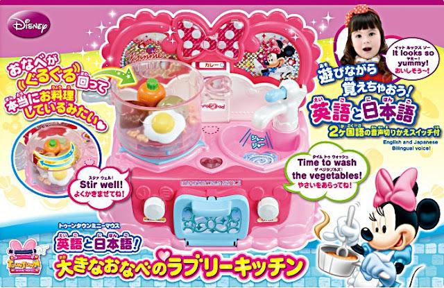 Bộ đồ chơi nhà bếp đáng yêu Minnie Big Pot Lovely Kitchen sạch sẽ an toàn