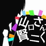 TonariNoKaibutsuKun11