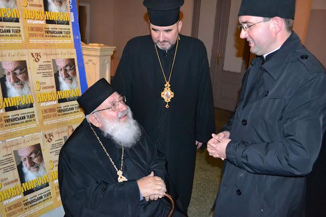 В фойе патриарх Любомир разговаривал с о. Игорем Тарасом и экзархом Василием (Ивасюком)