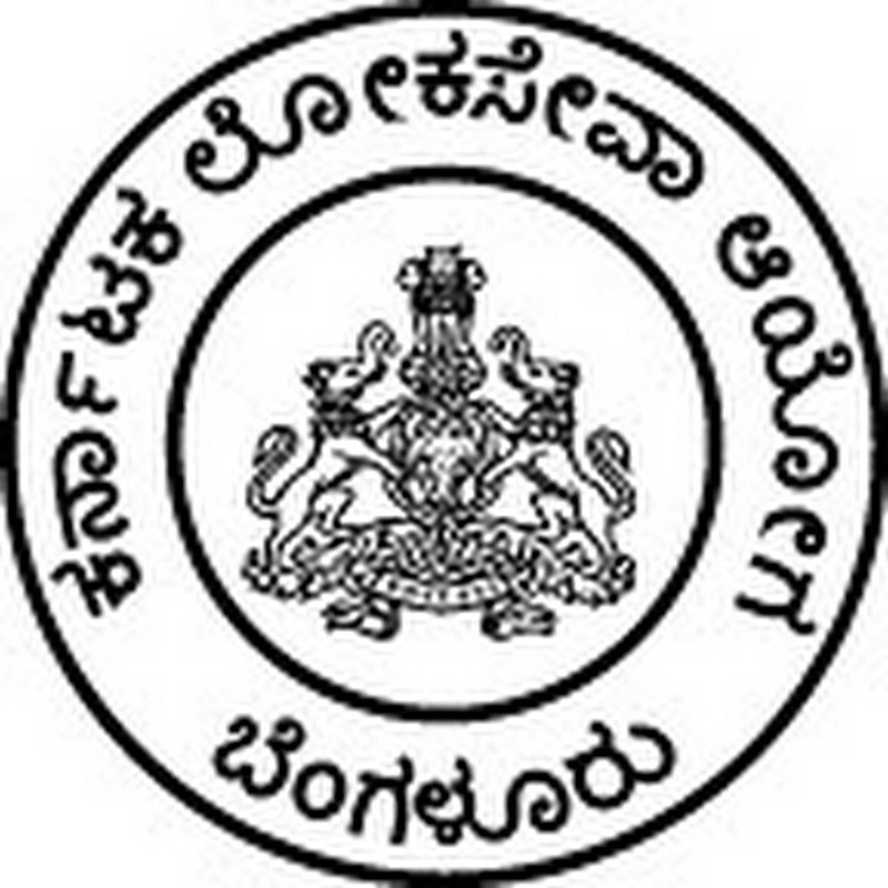 KPSC KAS Exam 2015 Online Application for Karnataka Administration Service | Jobs Recruitment News Bird -