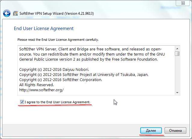 Виртуальный сервер yota оптимизация сайта лидер рекламы