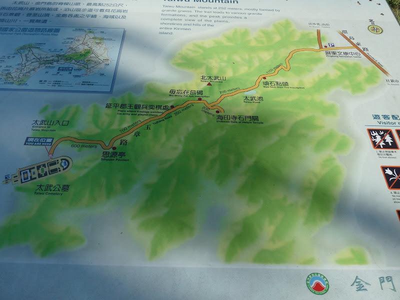 TAIWAN Archipel de Kinmen ,second voyage - P1280416.JPG