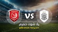 نتيجة مباراة السد القطري والدحيل اليوم 08-08-2020 دوري نجوم قطر